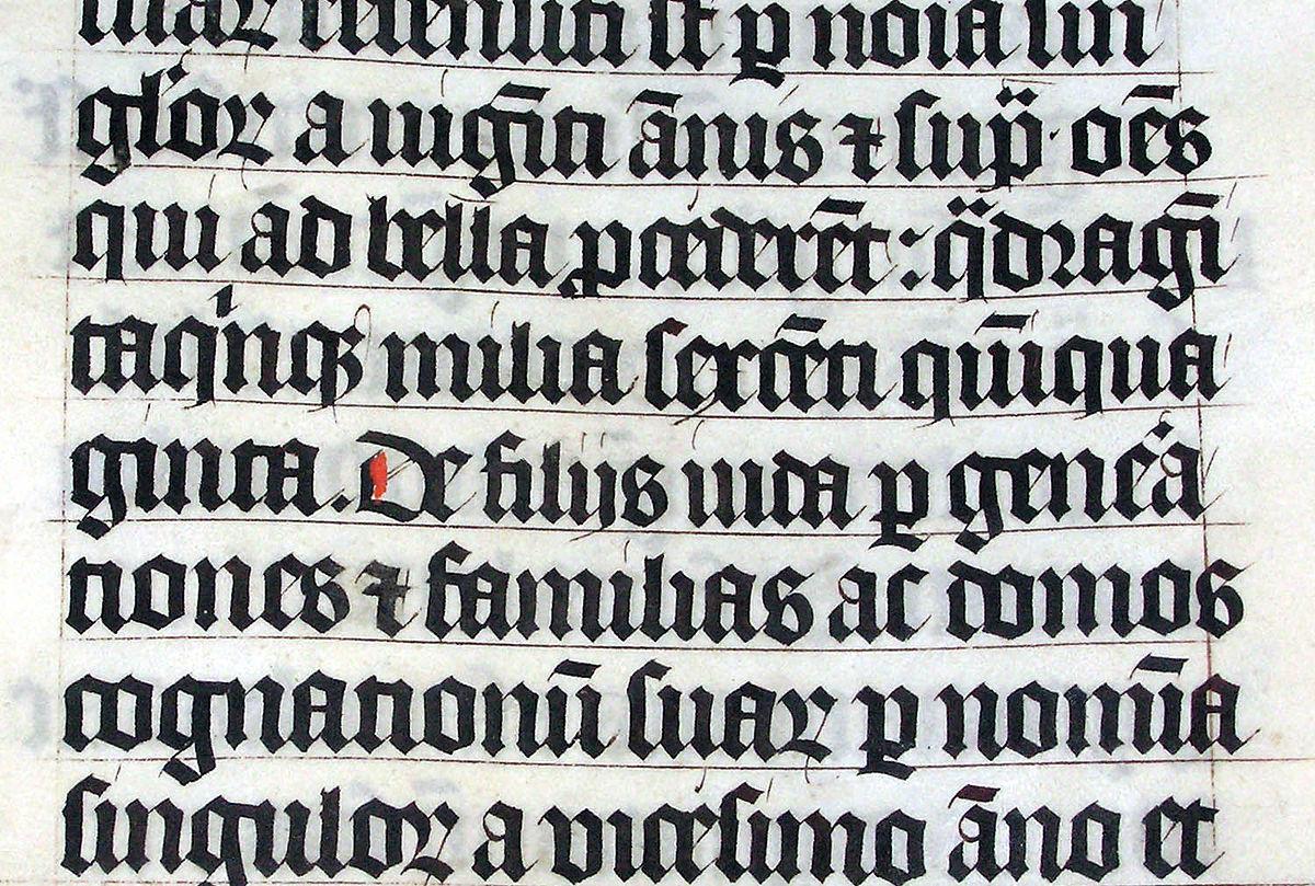 1200px-Calligraphy.malmesbury.bible.arp